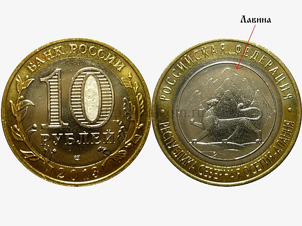 Монета северная осетия алания магнитная 100 сентаво