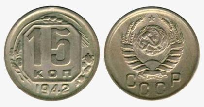 Номиналы монет ссср 250 лари в рублях