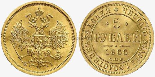 5 копеек 1778 года стоимость