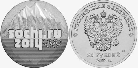 Стоимость юбилейных монет 2014 года император иосиф 2