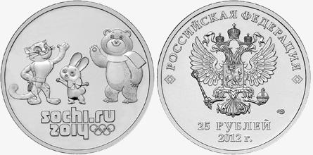 Стоимость олимпийских рублей монета рубль 1837 года цена