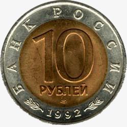 Книга цен на монеты оформить отправление первого класса