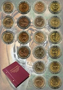 денежная реформа введение свободно конвертируемого золотого червонца