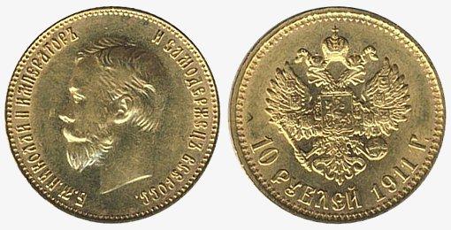 Золотой рубль — Википедия