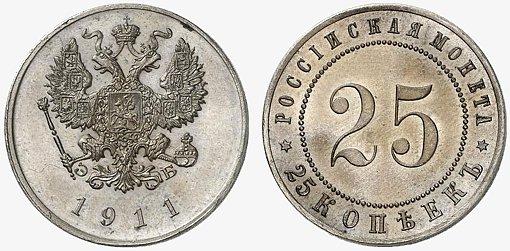 У николая было несколько серебряных монет 10 копеек 1992 украина
