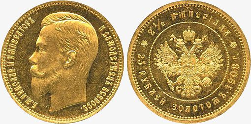 Сколько весит монета николаевские 5 рублей крашенные евро