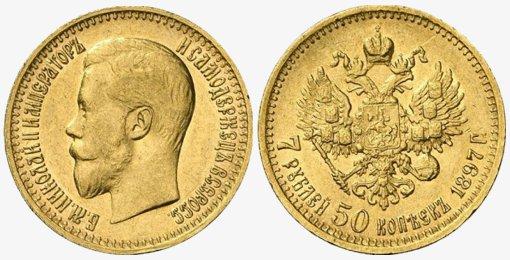 Купить золотые монеты царской россии в минске генералы удмуртии