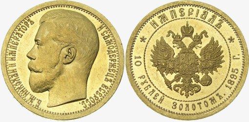 Золотая монета 10 коллекционеры медалей и орденов