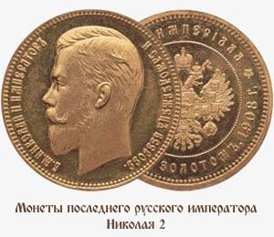 Российские серебряные монеты каталог 5 лат 1530