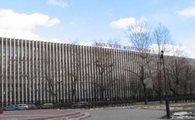 Московский монетный дом купить монету 2 рубля 2000