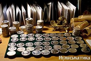 numizmatika.jpg