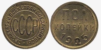 Пробные монеты снг скупка монет в братске