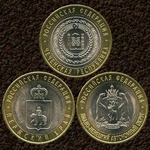 10 рублей редкие монеты цена 50 croszy 1984 года