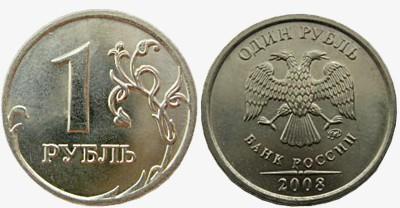 Самые дорогие монеты в мире - Uznayvse ru