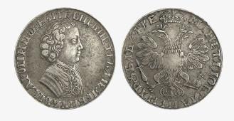 Каталог 2014 монет царской россии выпуск юбилейных монет россии