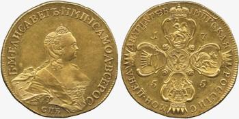 Самые дорогие медные монеты царской россии цена медаль 300 лет флоту