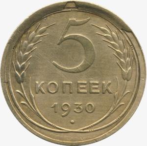 целенаправленное коллекционирование монет с браком называется
