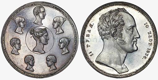 Цена серебряных монет 1836 монеты купить оптом из европы