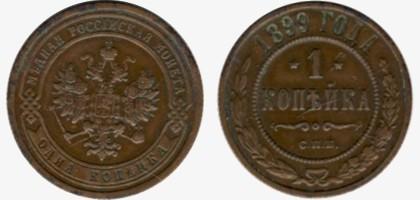 Какого цвета медная монета как найти серебро в земле
