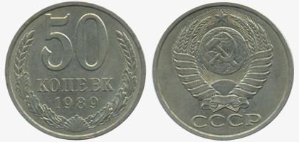 Медно-никелевые монеты