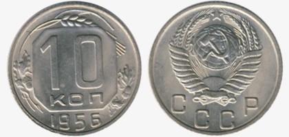 Монеты из мельхиора
