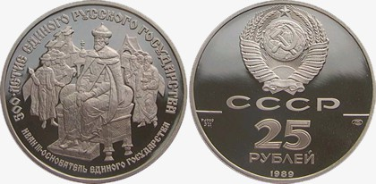 Монеты россии состав металла 50 центов 1982 вашингтон