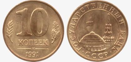 Плакированные монеты