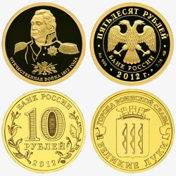 Новости банка россии монеты монеты киргизии каталог