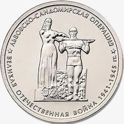монета 10 рублей крым