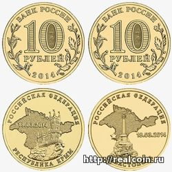 монеты 1801