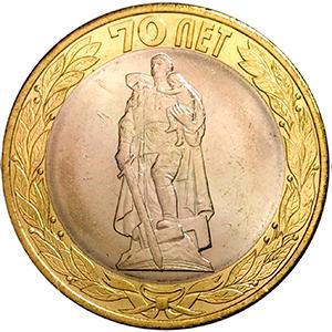 Каталог юбилейных монет России