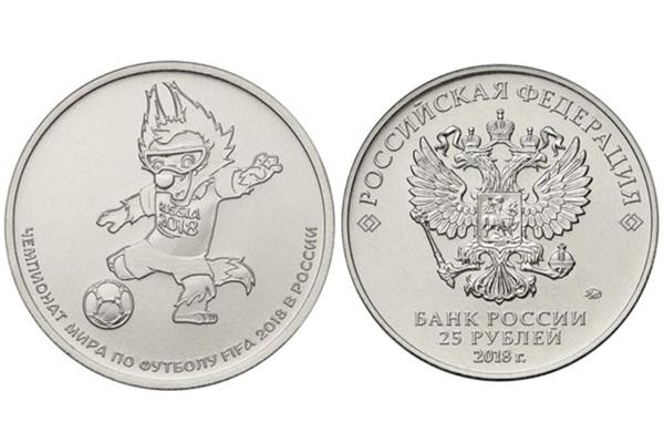 Монета с волком Забивакой