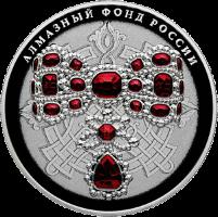 Серия монет Алмазный фонд