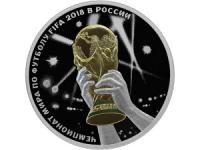 Монета ЧМ по футболу 2018